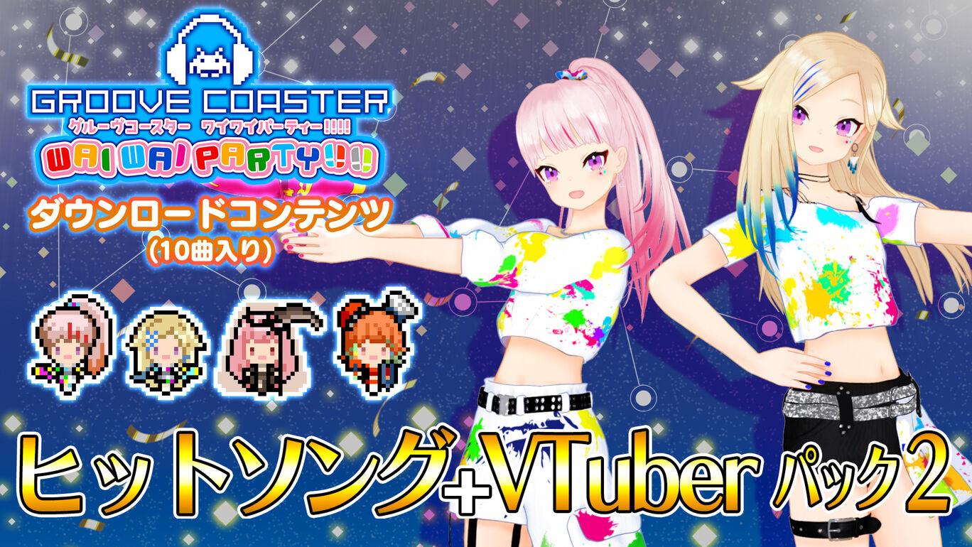 ヒットソング + VTuber パック 2