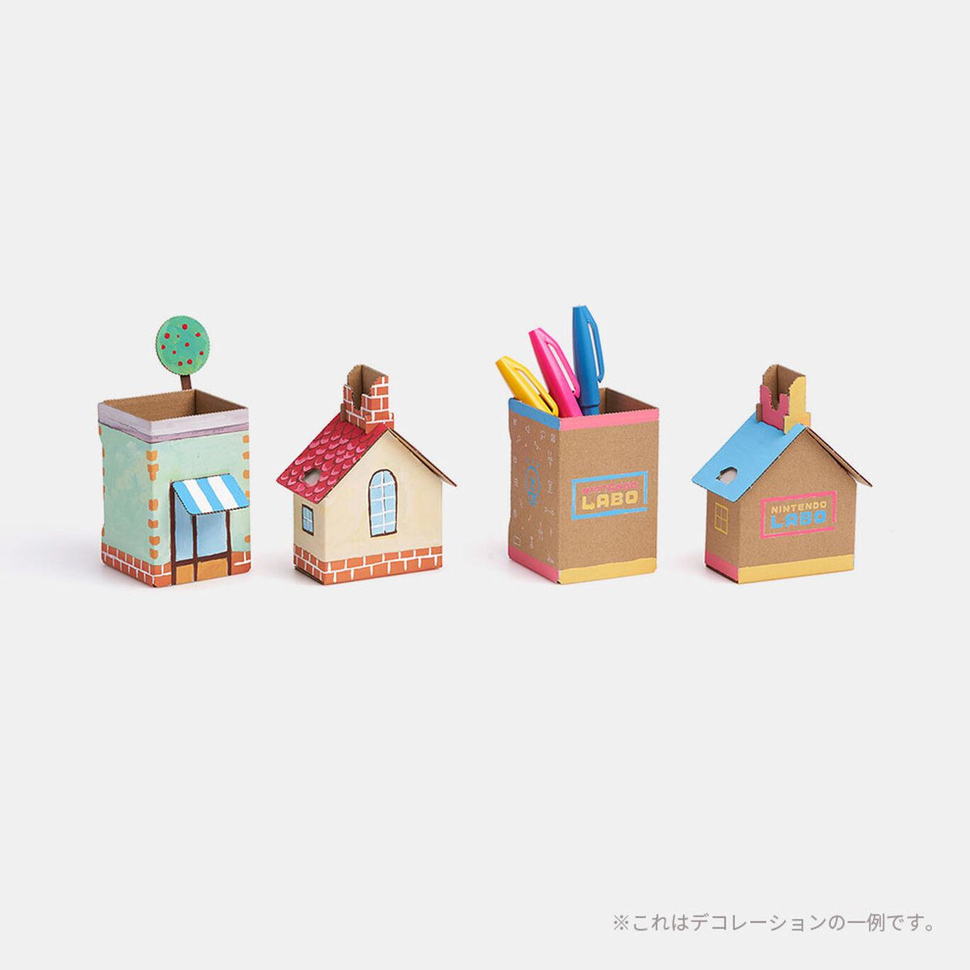 Nintendo Labo ペンスタンド&貯金箱
