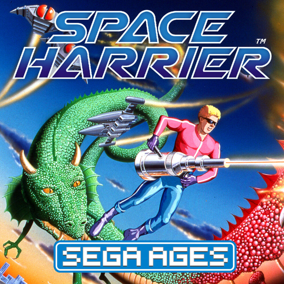 SEGA AGES スペースハリアー