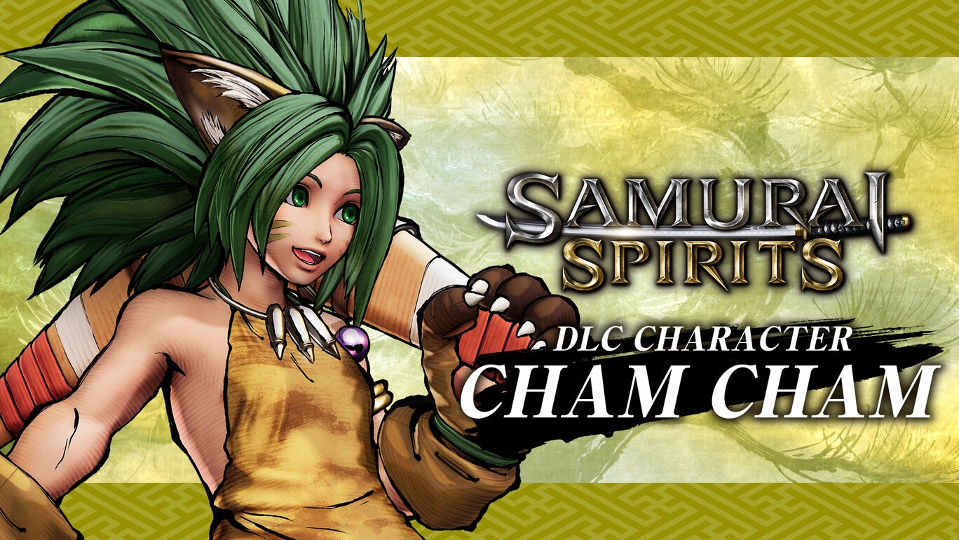DLCキャラクター「チャムチャム」