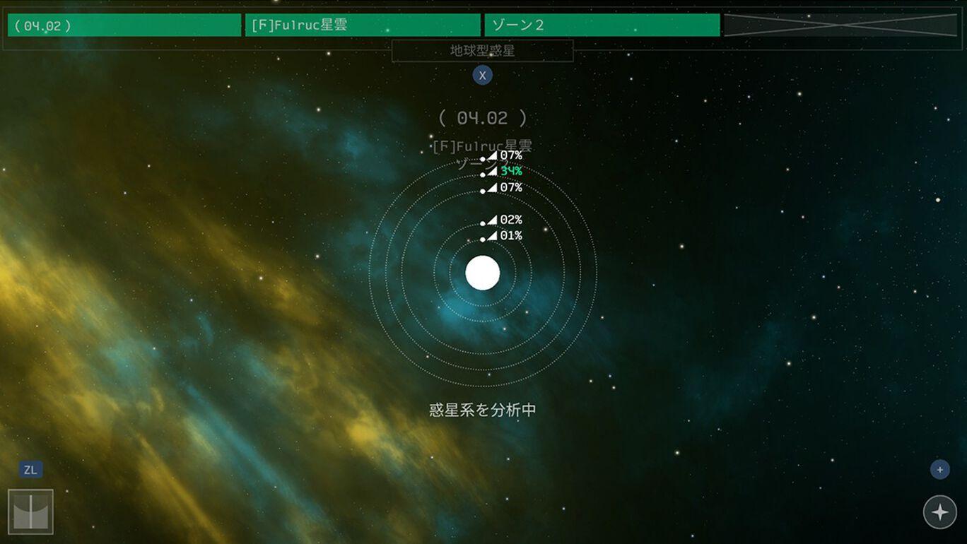 OPUS-地球計画