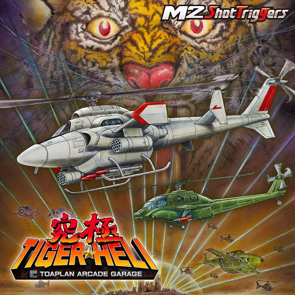 究極タイガーヘリ -TOAPLAN ARCADE GARAGE-