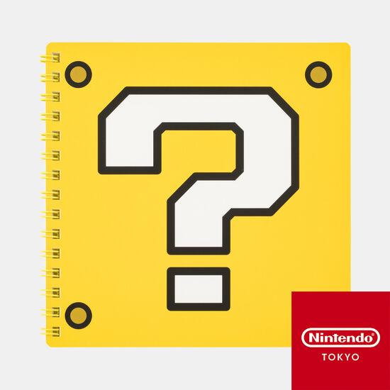 リングノート スーパーマリオ ハテナブロック【Nintendo TOKYO取り扱い商品】