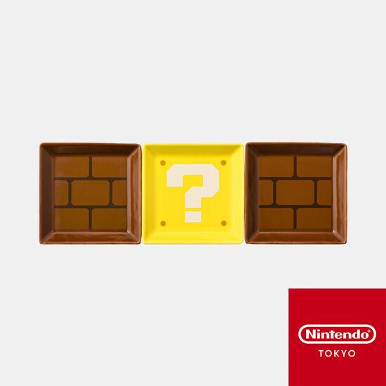 豆皿セット スーパーマリオ ハテナブロック・レンガブロック【Nintendo TOKYO取り扱い商品】