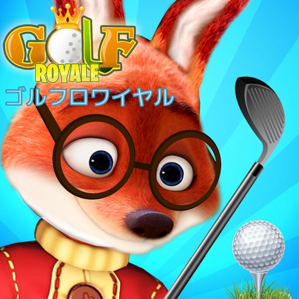 Golf Royale (ゴルフロワイヤル)