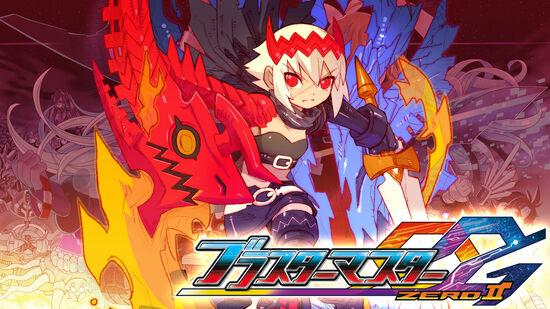 """DLCプレイアブルキャラクタ「皇女 from """"Dragon Marked For Death""""」"""