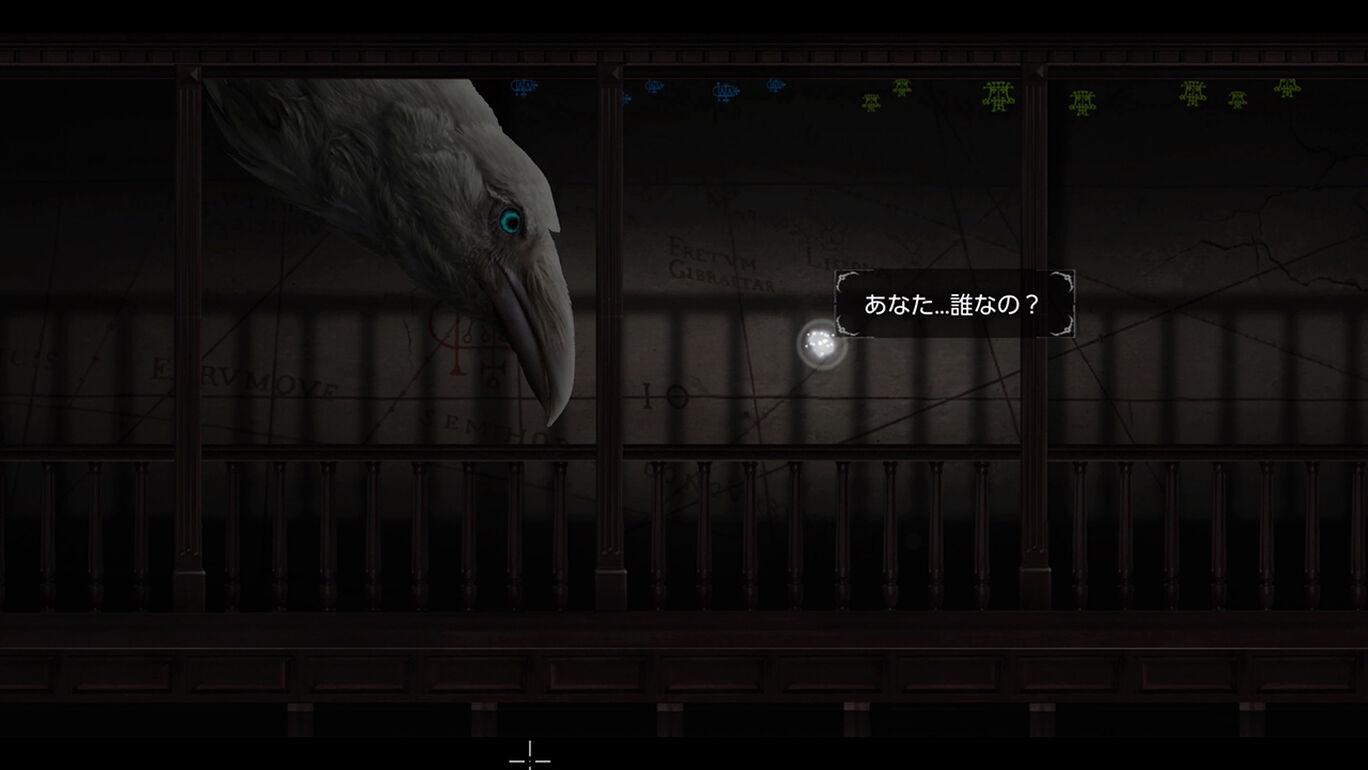 ワタワケ - 私が死んだわけ