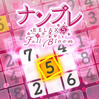 ナンプレ Relax 5 Full Bloom
