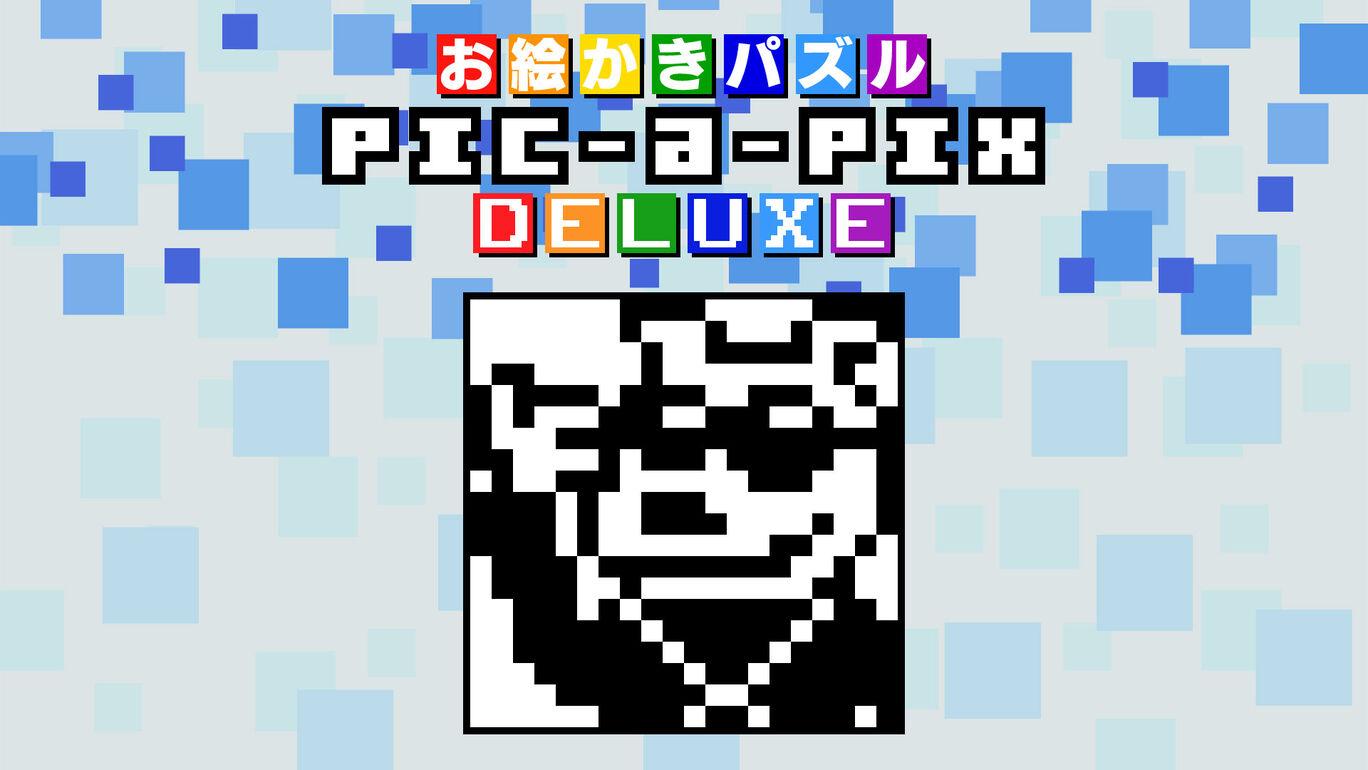 クラシックパズルパック19