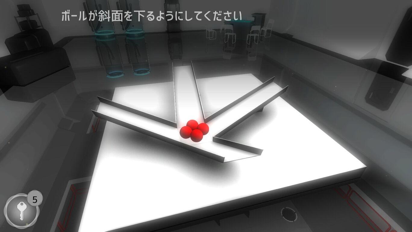 PERFECT ANGLE  イリュージョン パズル