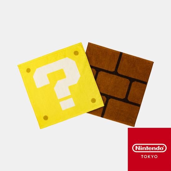 ミニタオルセット スーパーマリオ ハテナブロック・レンガブロック【Nintendo TOKYO取り扱い商品】