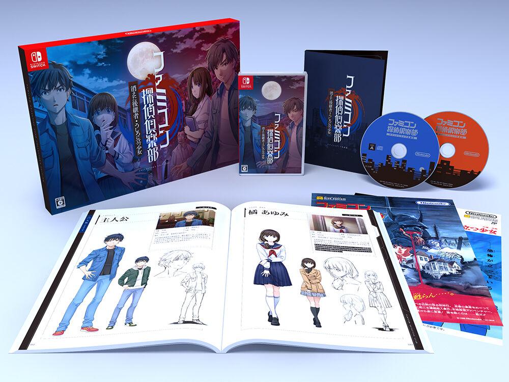 《Famicom侦探俱乐部 消失的继承人·站在身后的少女》开发记录