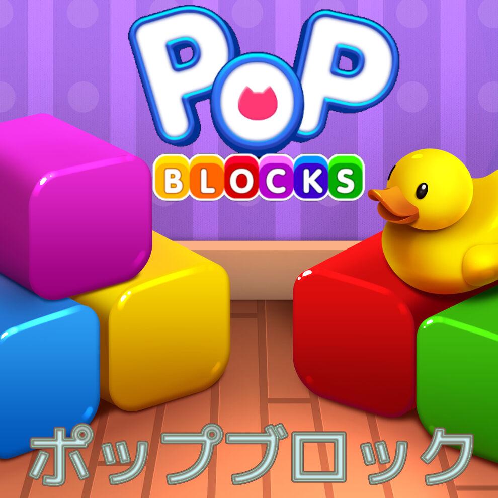 Pop Blocks