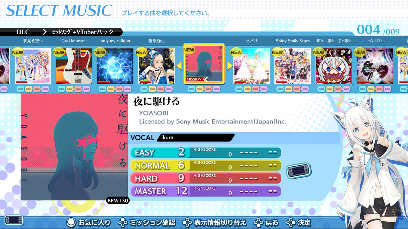 ヒットソング + VTuber パック