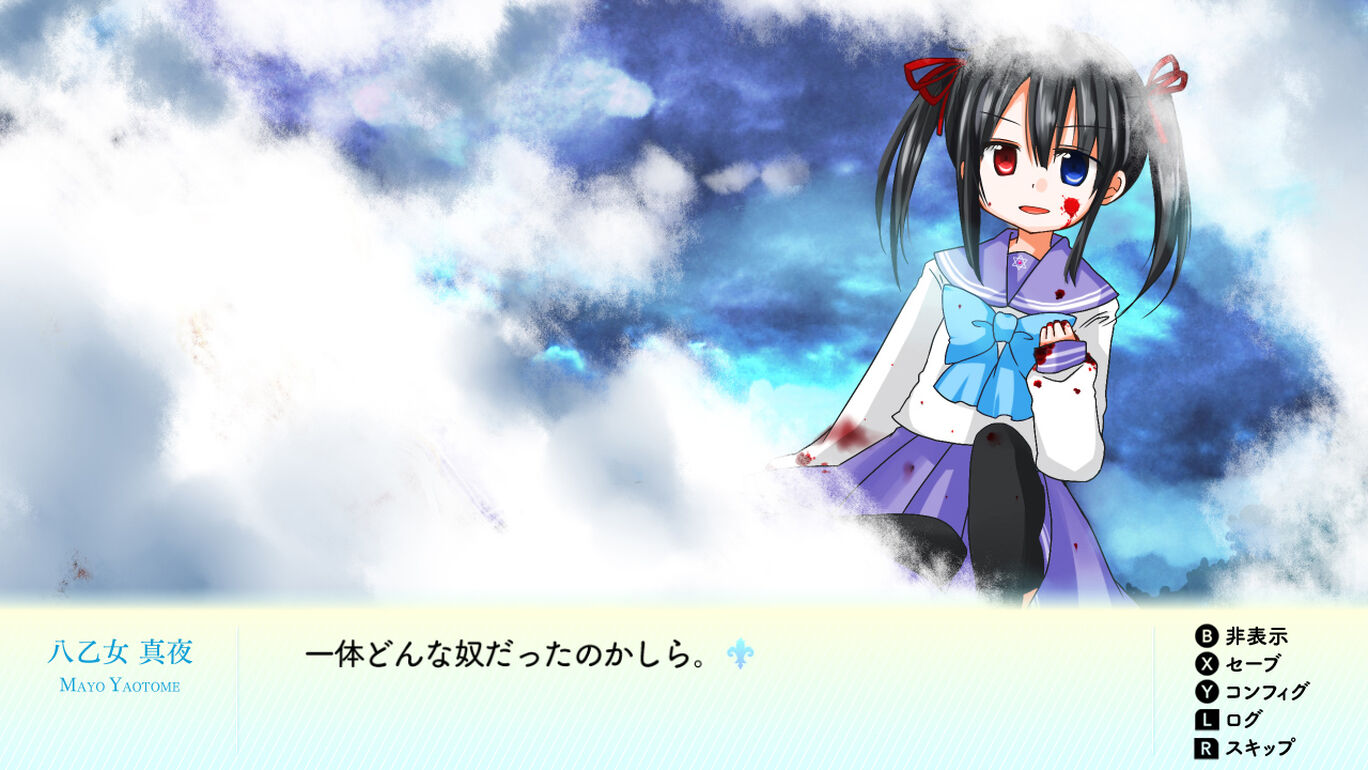Lily 白き百合の乙女たち S