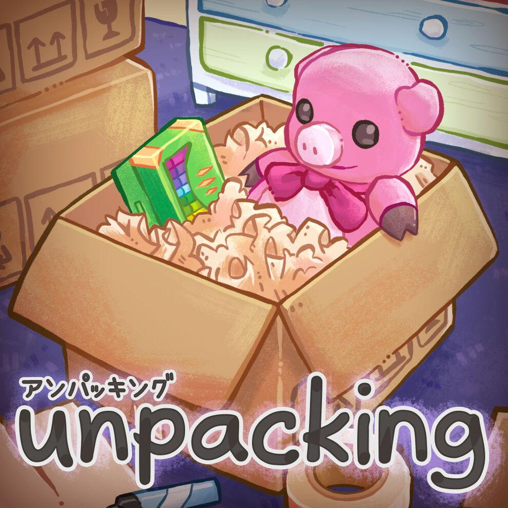 Unpacking アンパッキング