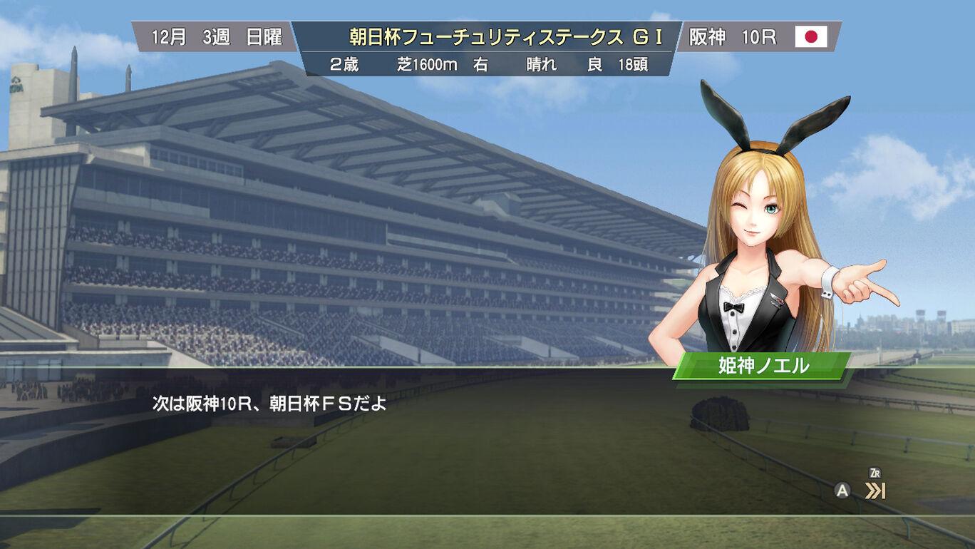 WP9 2020 新秘書 姫神ノエル衣装コスプレセット3