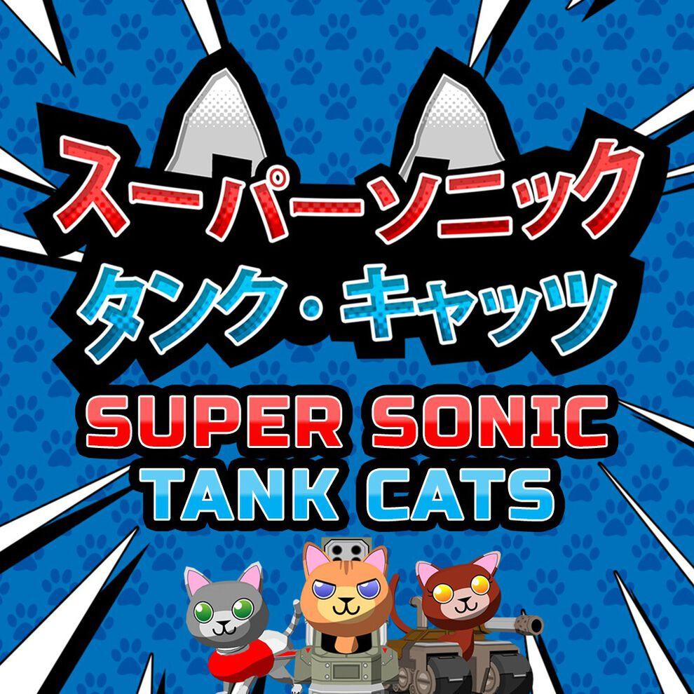 スーパーソニックタンク キャッツ (Supersonic Tank Cats)