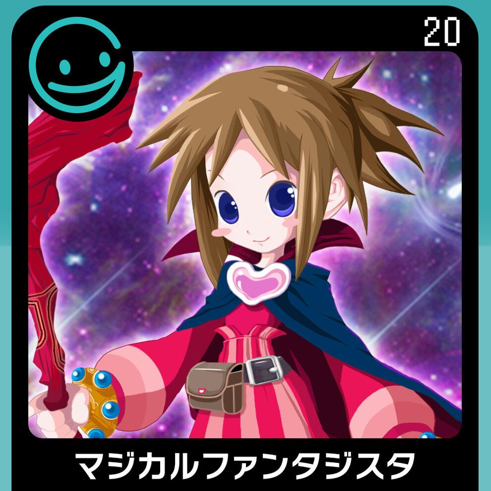 G-MODEアーカイブス20 マジカルファンタジスタ