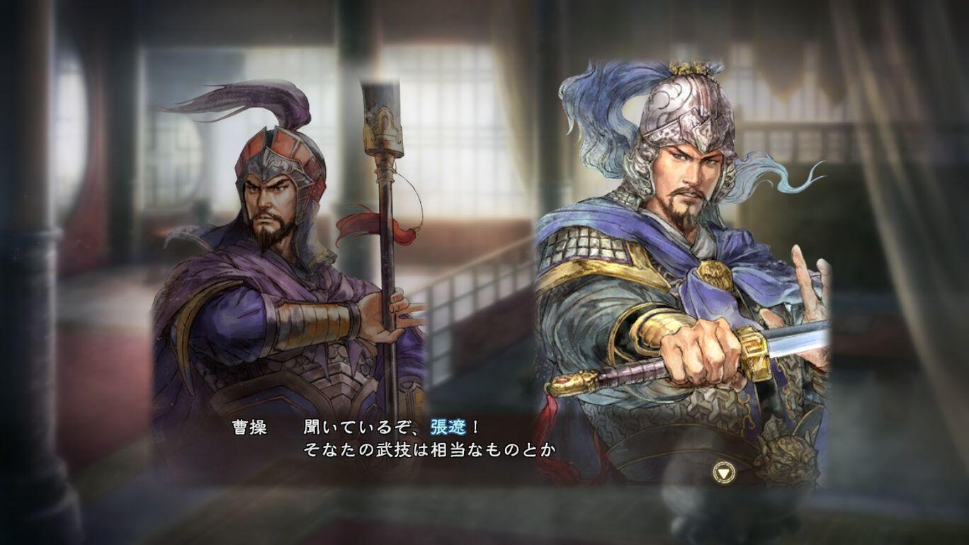 水彩画風武将CG 魏セット
