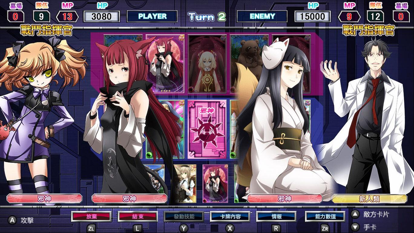 THE カードバトル ~Eternal Destiny~