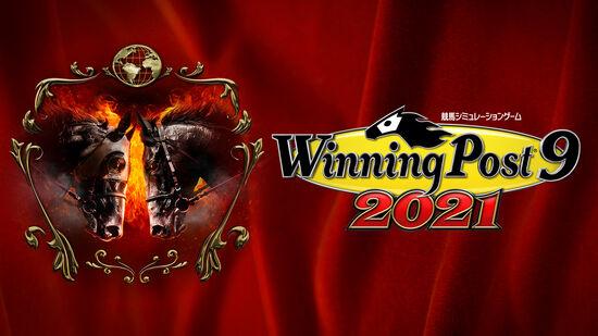 Winning Post 9 2021