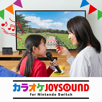カラオケJOYSOUND for Nintendo Switch