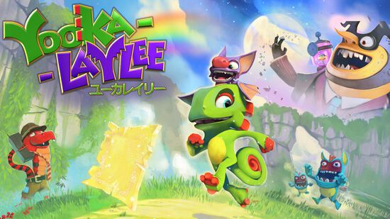 Yooka-Laylee(ユーカレイリー)