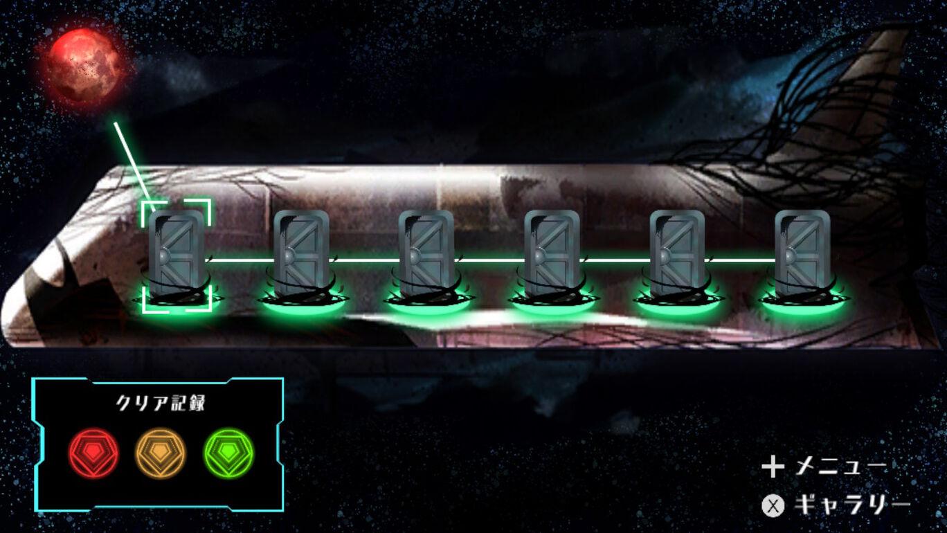 呪いのスペースシャトル