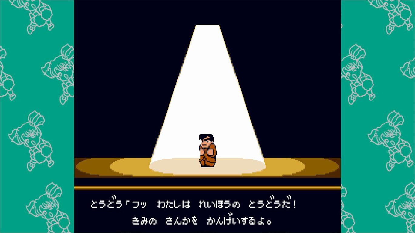 くにおくん ザ・ワールド 〜ダウンタウン熱血行進曲 それゆけ大運動会〜