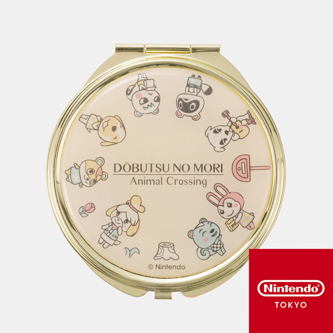 コンパクトミラー どうぶつの森 B【Nintendo TOKYO取り扱い商品】