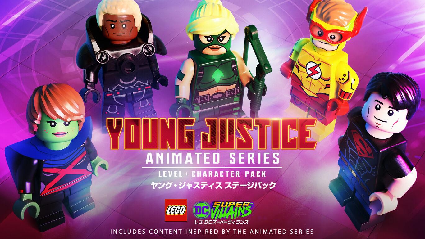 レゴ®DC スーパーヴィランズ ヤング・ジャスティス ステージパック