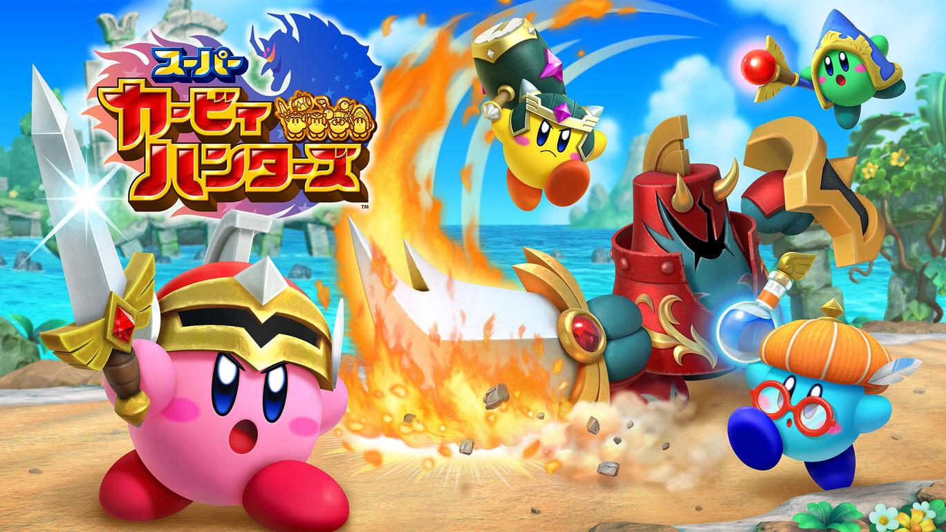 Nintendo Switch Online加入者特典 ジェムリンゴ100個