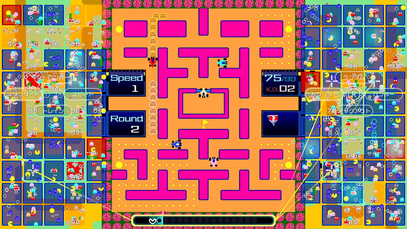 PAC-MAN 99 カスタムテーマ:ニューラリーX