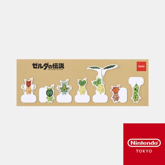コログの付箋 ゼルダの伝説【Nintendo TOKYO取り扱い商品】