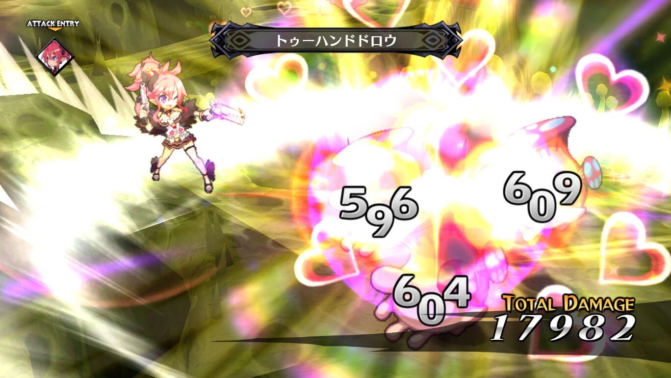 魔界戦記ディスガイア5