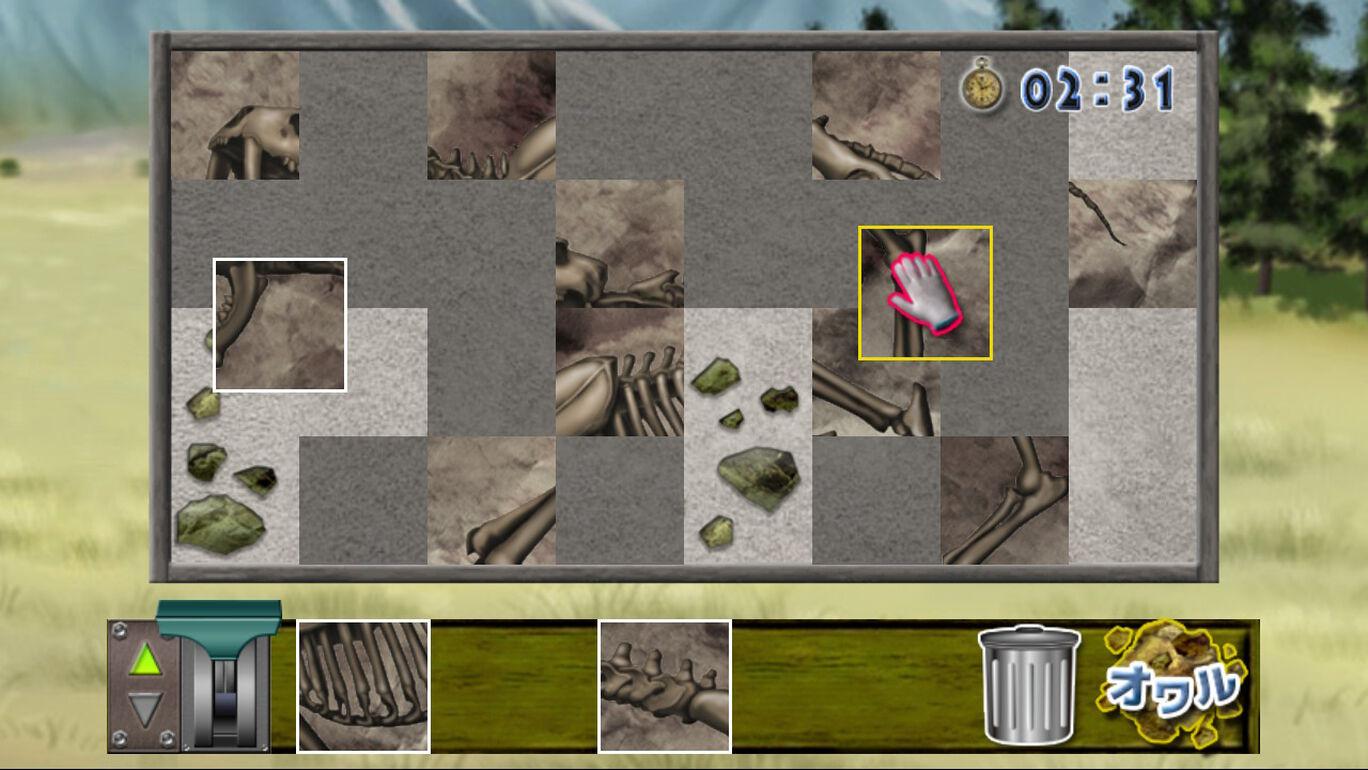 発掘!古代生物パズル