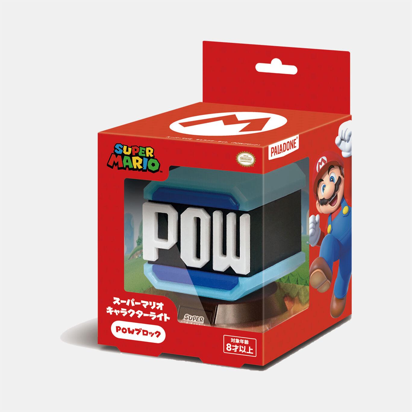 【新商品】スーパーマリオ キャラクターライト(POWブロック)