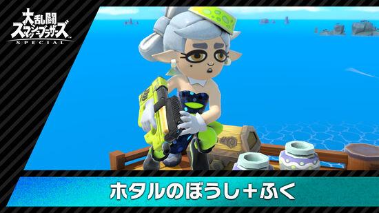【コスチューム】ホタルのぼうし+ふく