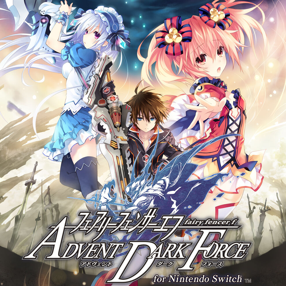 フェアリーフェンサー エフ ADVENT DARK FORCE for Nintendo Switch