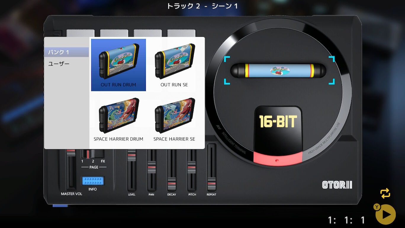 OTORII / KORG gadget for Nintendo Switch 追加音源