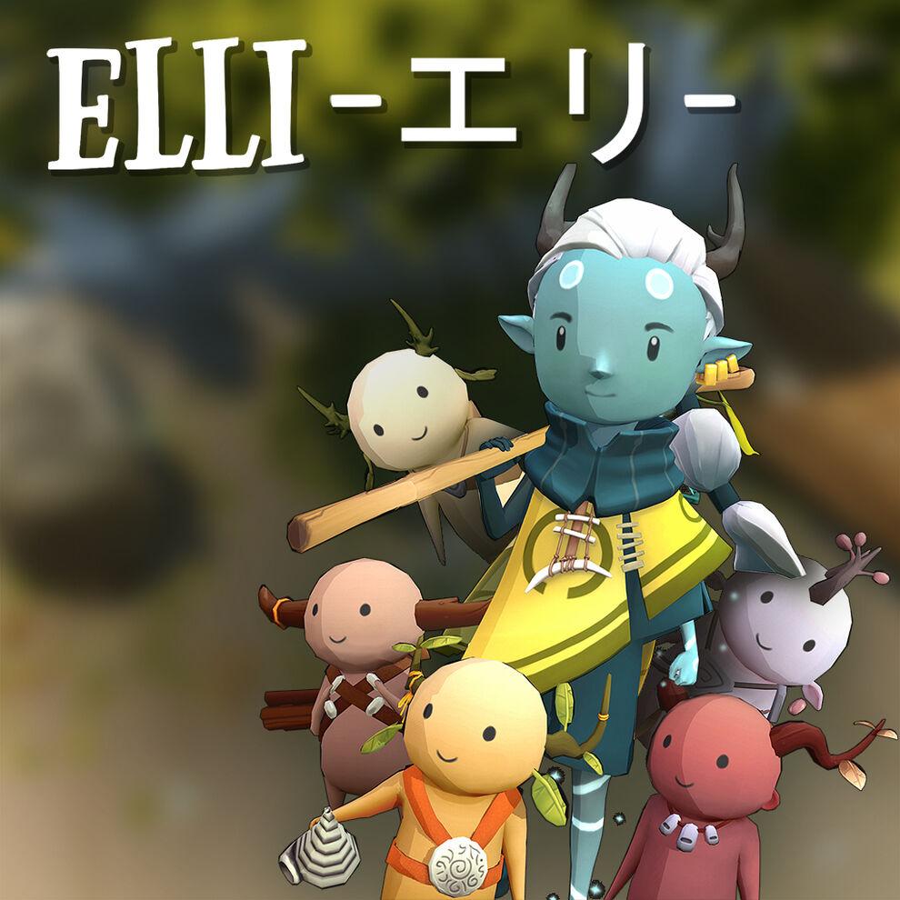 ELLI -エリ-