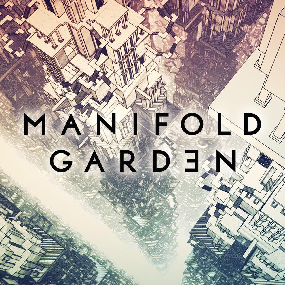 マニフォールド ガーデン