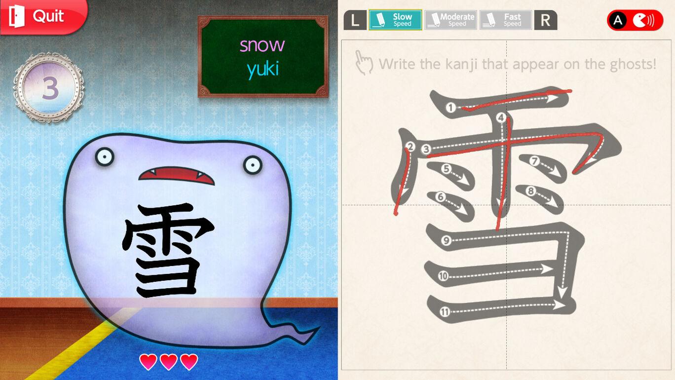 Greco's Hall of Kanji Learn Japanese< Beginner > (英語版「グレコからの挑戦状!漢字の館とオバケたち」)