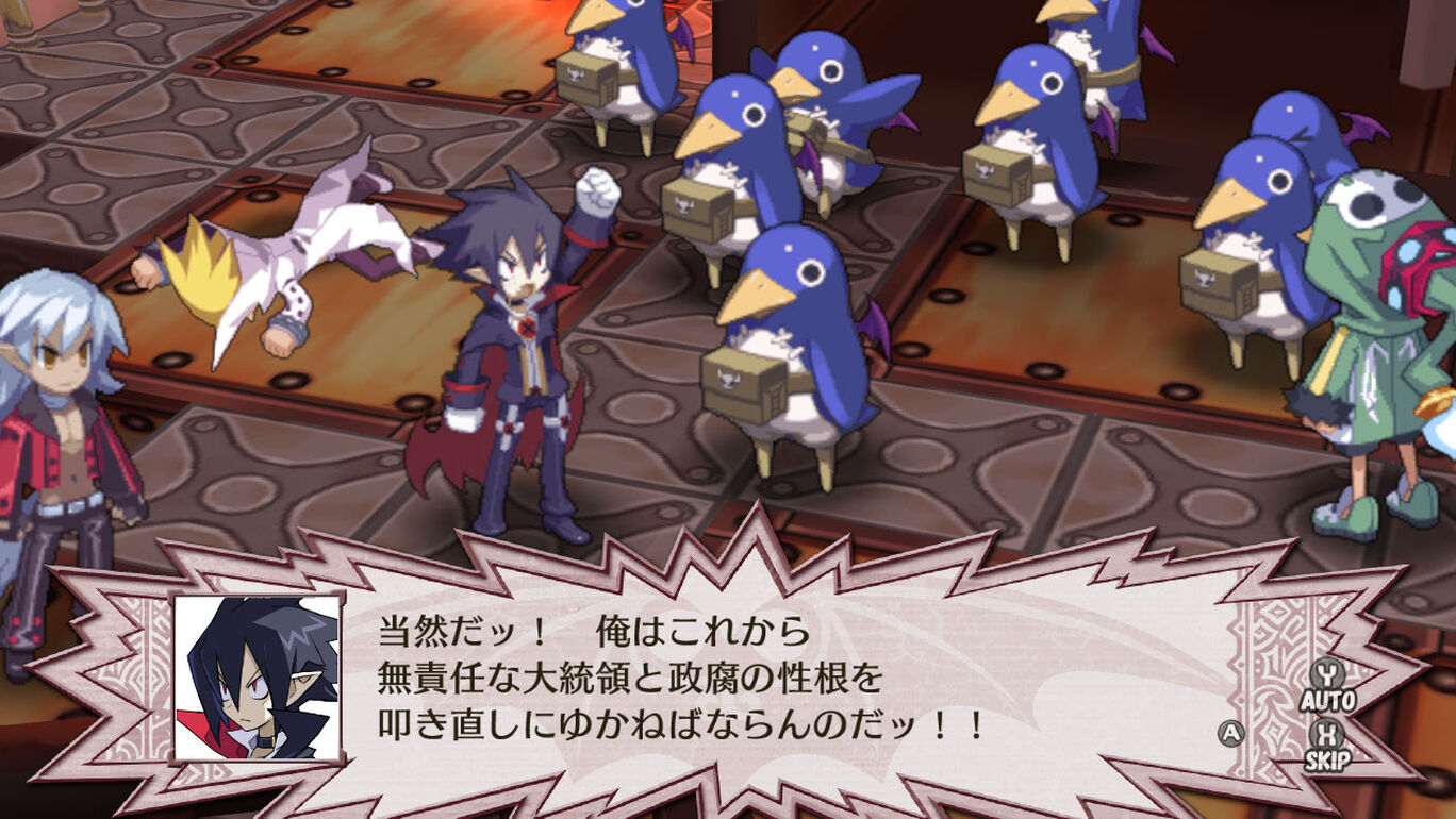 魔界戦記ディスガイア4 Return