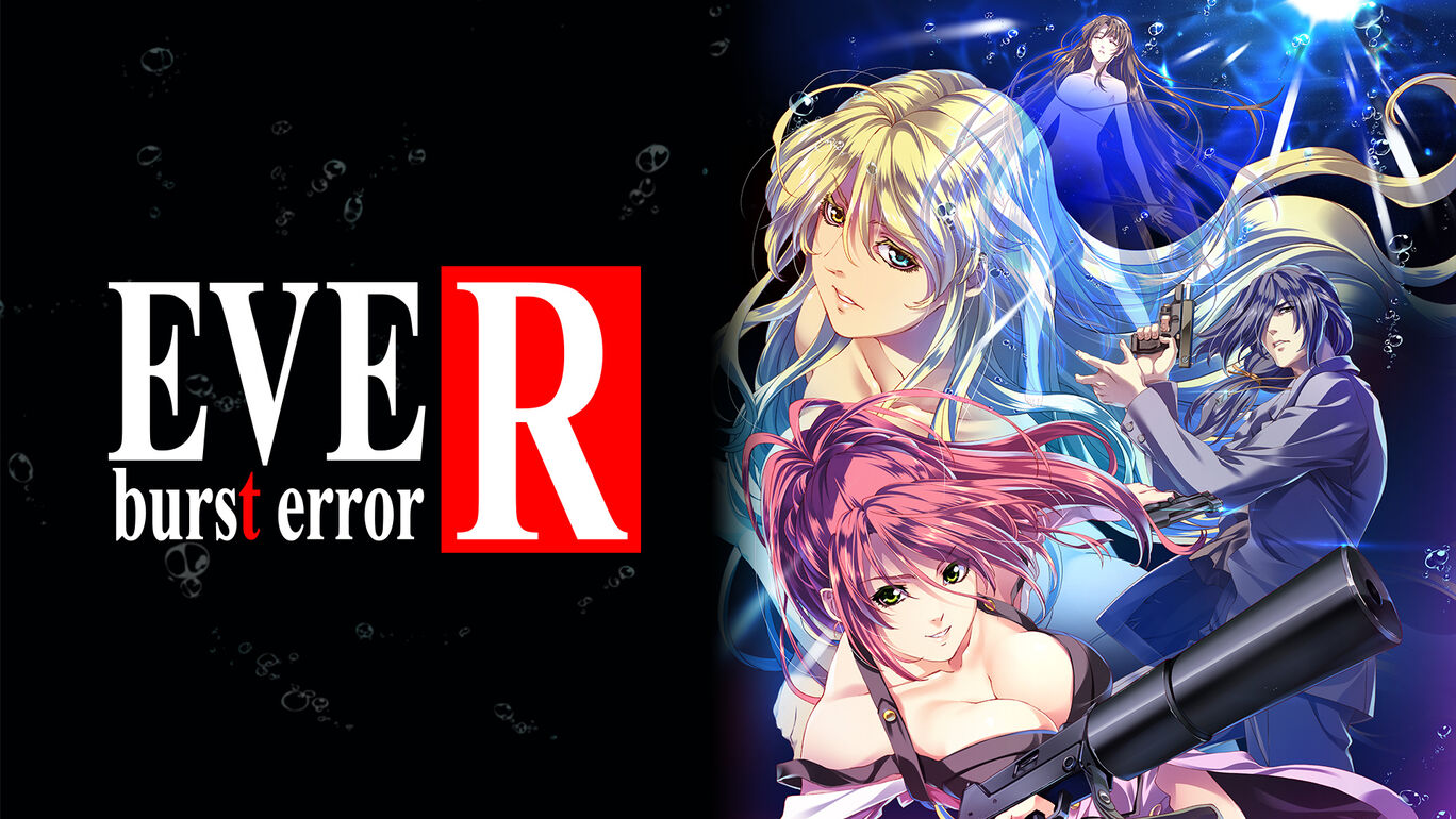 EVE burst error R (イヴ バーストエラー アール)