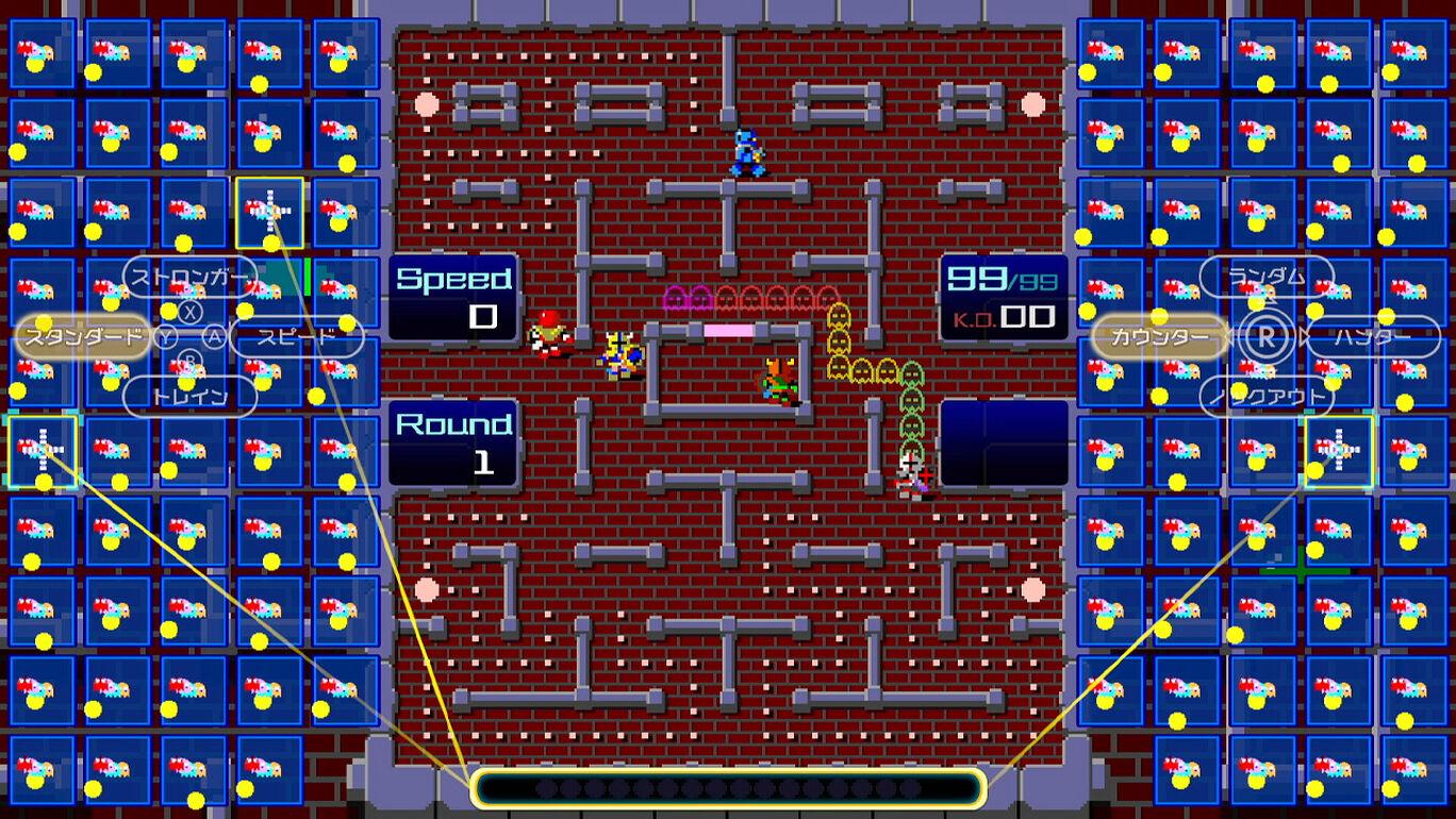 PAC-MAN 99 カスタムテーマ:ドルアーガの塔