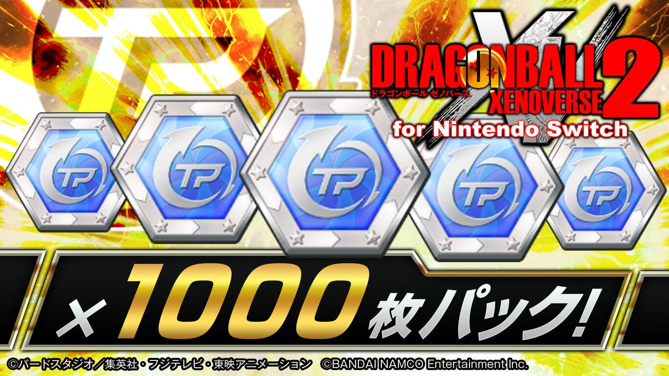 TPメダル 1000 枚パック #1