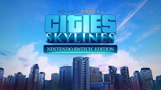 シティーズ:スカイライン - Nintendo Switch Edition