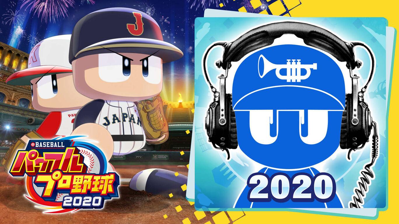 ブラバン:「Tomorrow~未来への翼~(日大三高Version)」